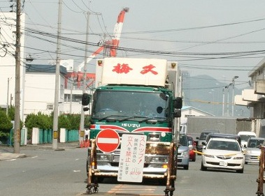 神戸を中心に兵庫・大阪で運送業許可申請を代行します。